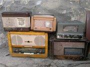 Покупаем советские приемники , патефоны , советские радиодетали